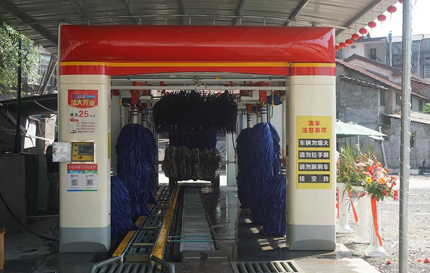 10刷隧道式洗車機