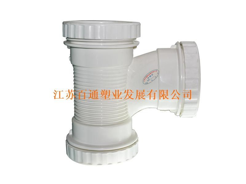 PVC-U排水管件厂