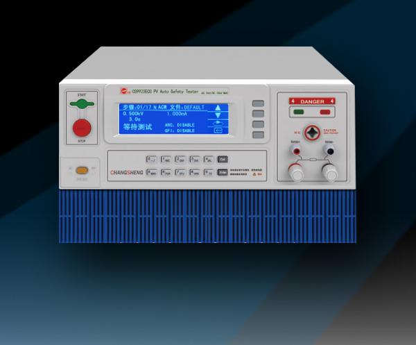 光伏安規綜合測試儀CS9923ECG、CS9923ECG-1