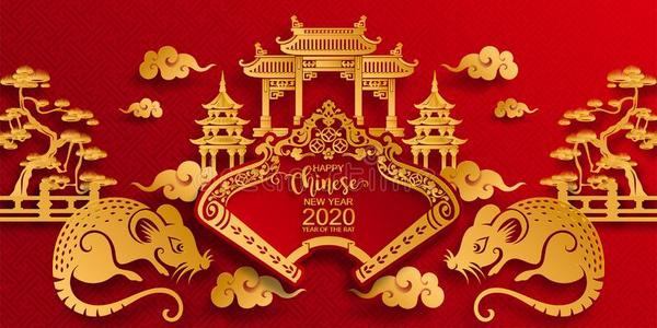 2020年萊蕪魯能開源集團電器有限公司全體員工給大家拜年