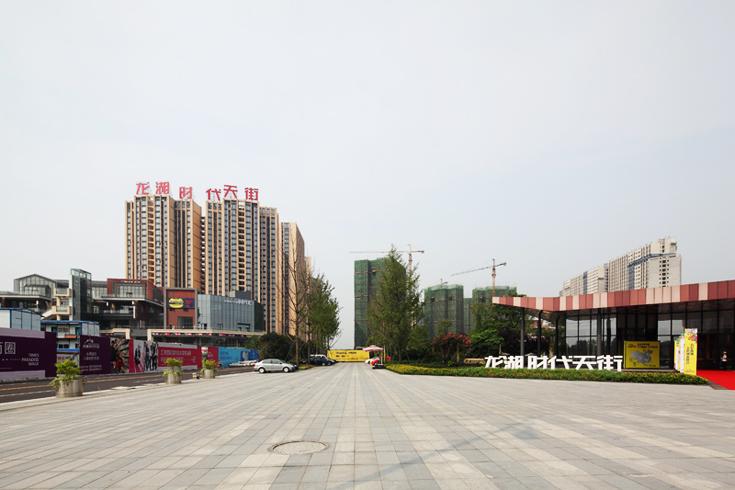 四川省成都市龙湖时代天街