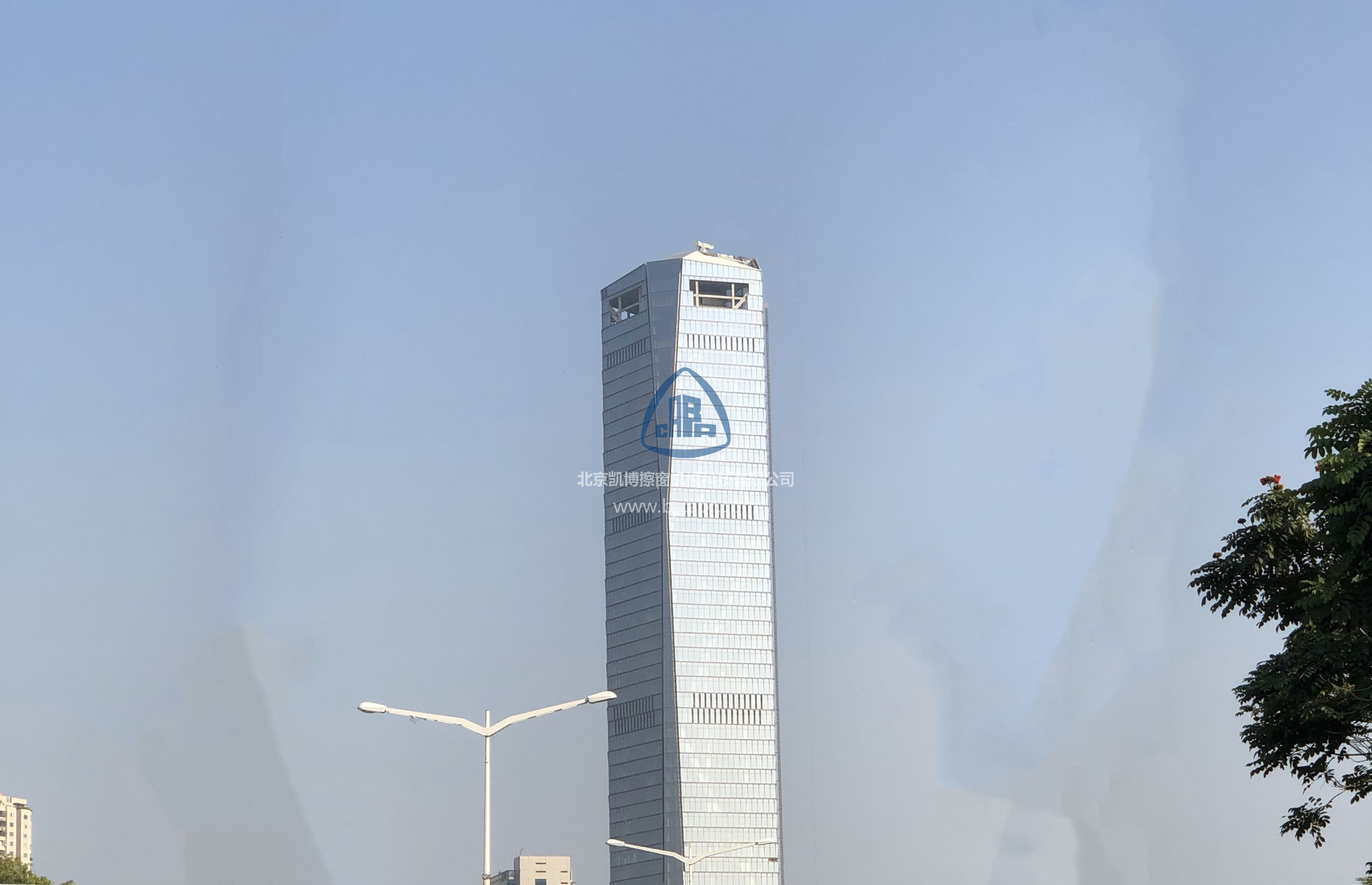 Overseas Chinese City Building