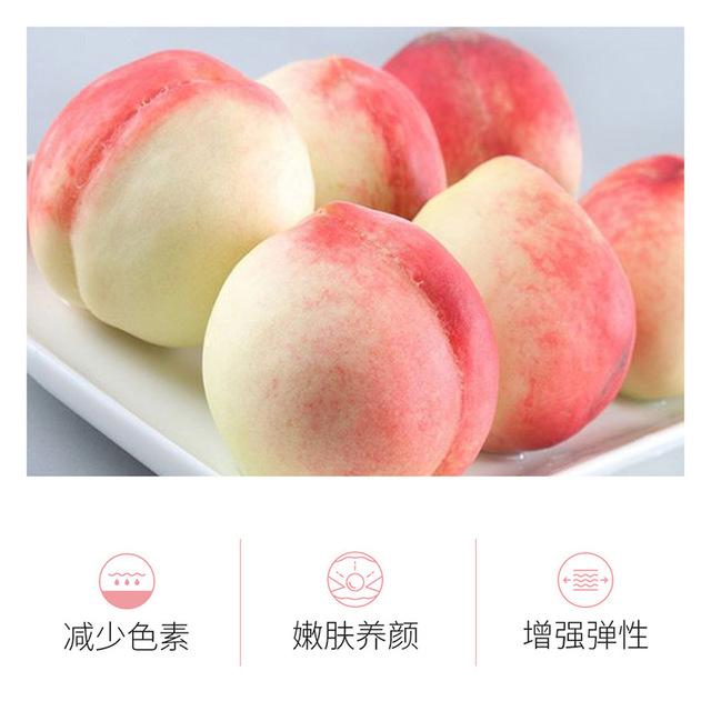 水蜜桃身體乳代加工 牛奶嫩膚補水保濕持久留香代加工身體乳OEM4