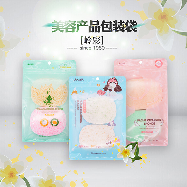 Bone Bag-Three-Side Sealing Special-Shaped Bone Bag