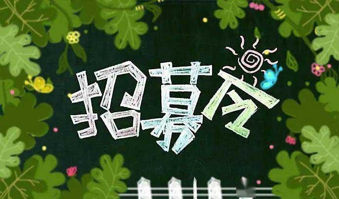 【重磅】四川国际招标春季招募!