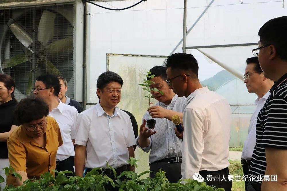 省政协视察组一行莅临农业公园视察工作
