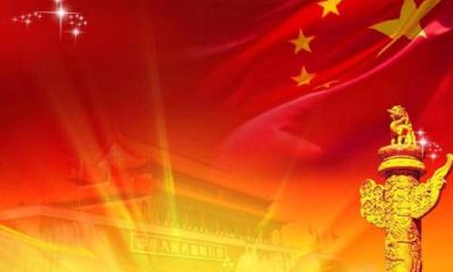 西易村党委党建工作规划