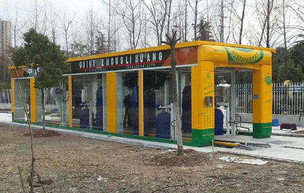 寧波雙鹿隧道式洗車機