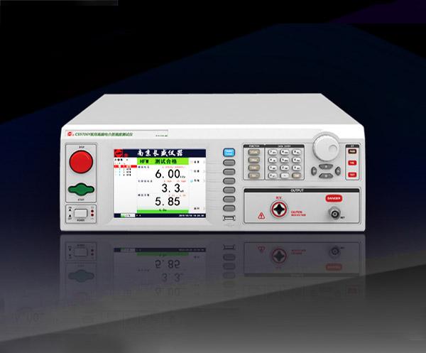高頻電介質強度測試儀CS9706Y