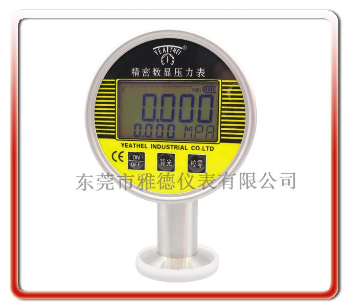 100MM衛生型數顯壓力表