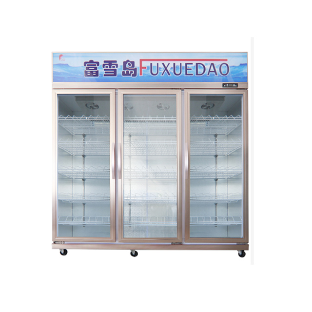 Triple Door Showcase Cooler with Dynamic Cooling System