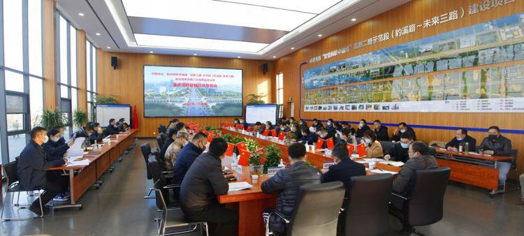 破解難題 多方協作 持續加力 推進建設 ——集團董事長謝暉對高新二路項目提出工作要求