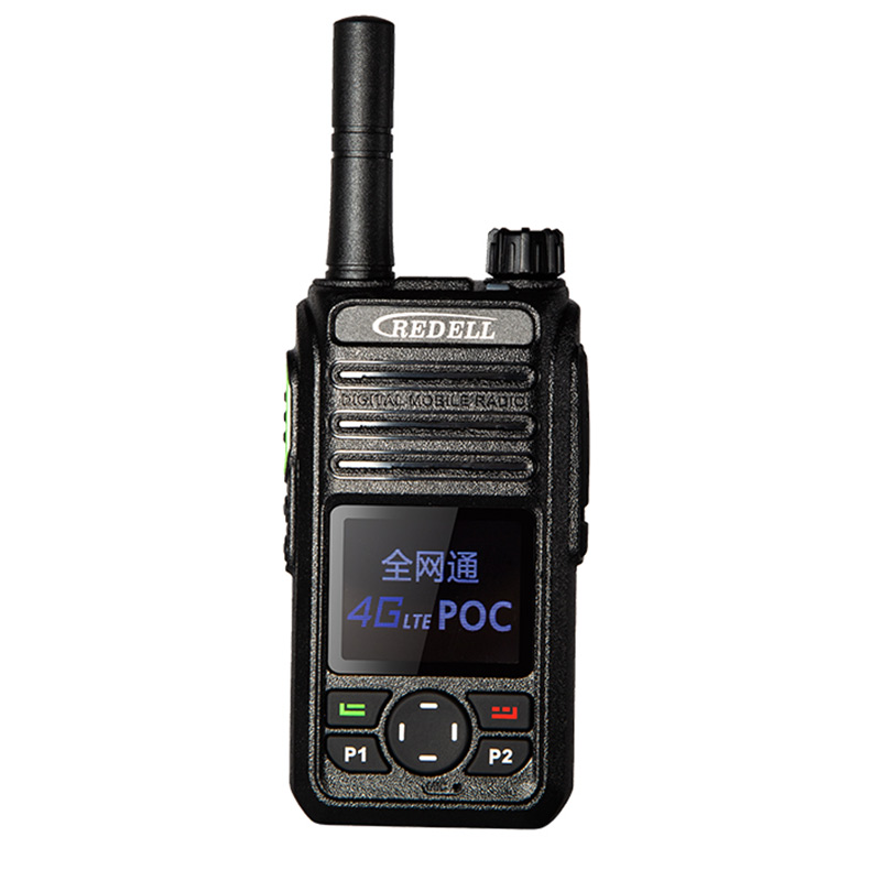 DS-550 REDELL walkie talkie 500 km gsm phone walkie talkie