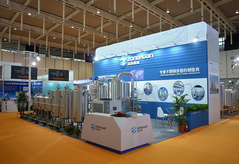 2017  南京精釀啤酒設備展