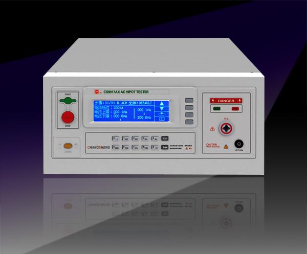 程控超高壓測試儀CS9915AX/ CS9916AX/ CS9916BX