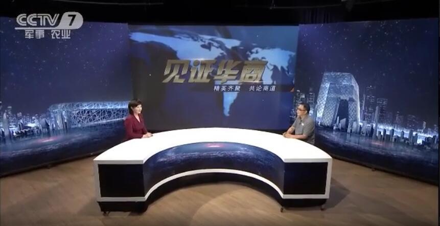 CCTV《见证华商》南瓜视频app创始人檀世华邀嘉宾