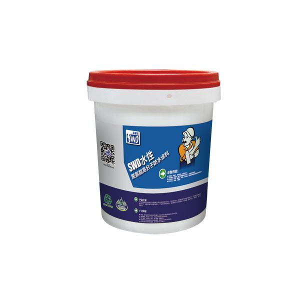 SWD合成高分子改性瀝青防水涂料