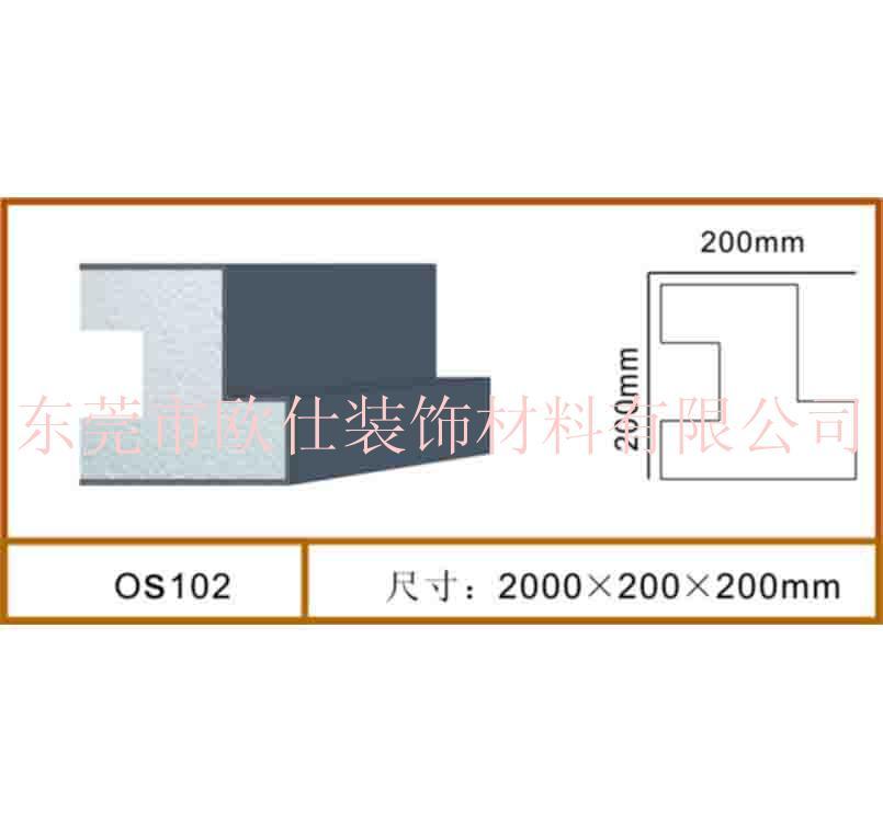 eps裝飾線條OS102