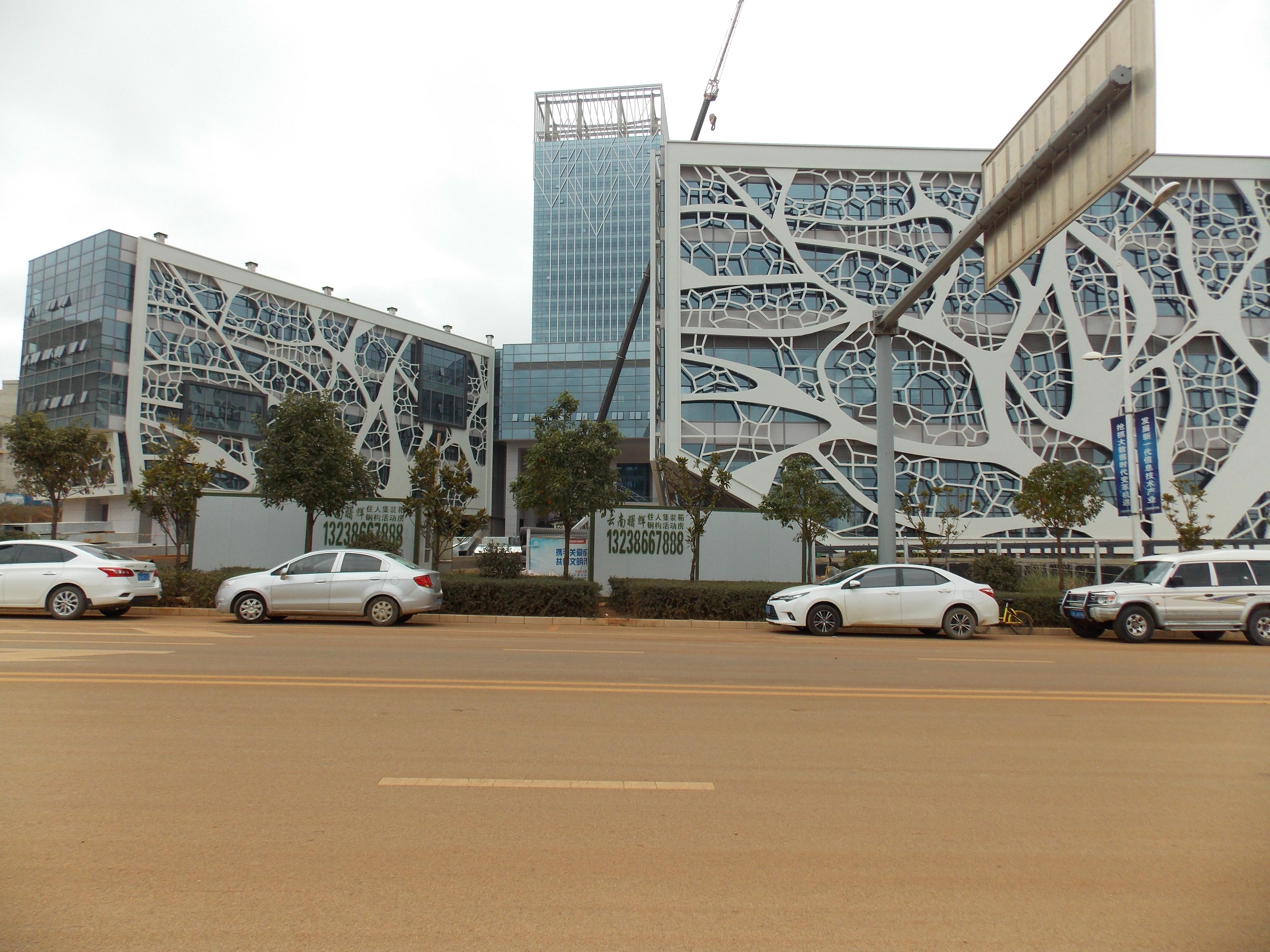 呈貢信息產業園創新孵化中心