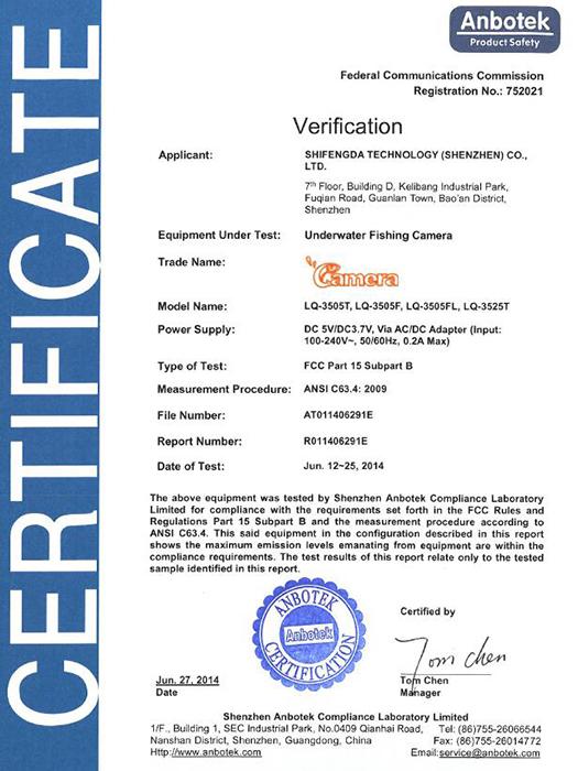 LQ-3505T系列FCC證書
