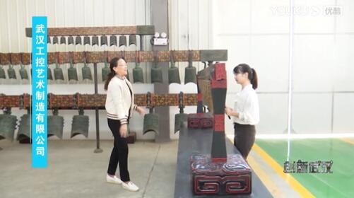 2019年榮獲武漢科技創新企業領跑者