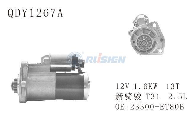 型号:QDY1267A
