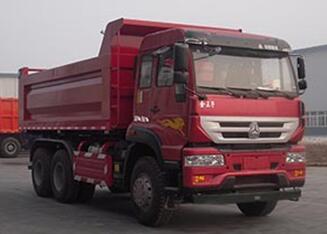 QDZ3257ZJ36W型自卸汽車