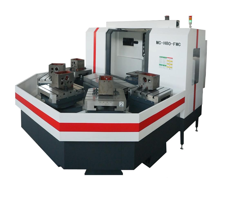 MC-H80-FMC柔性加工單元