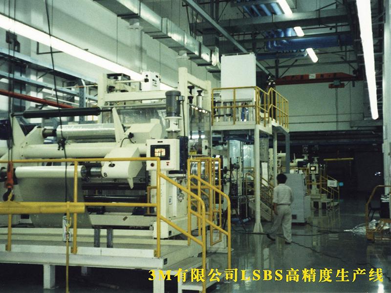 上海3M高精度生产线安装(美资)