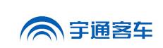 鄭州宇通客車股份有限公司