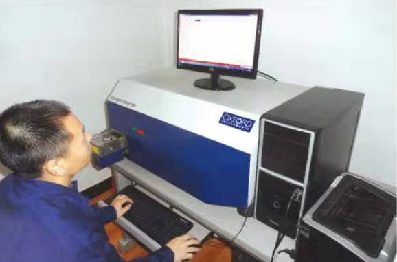 化學成分分析(德國進口光譜儀)