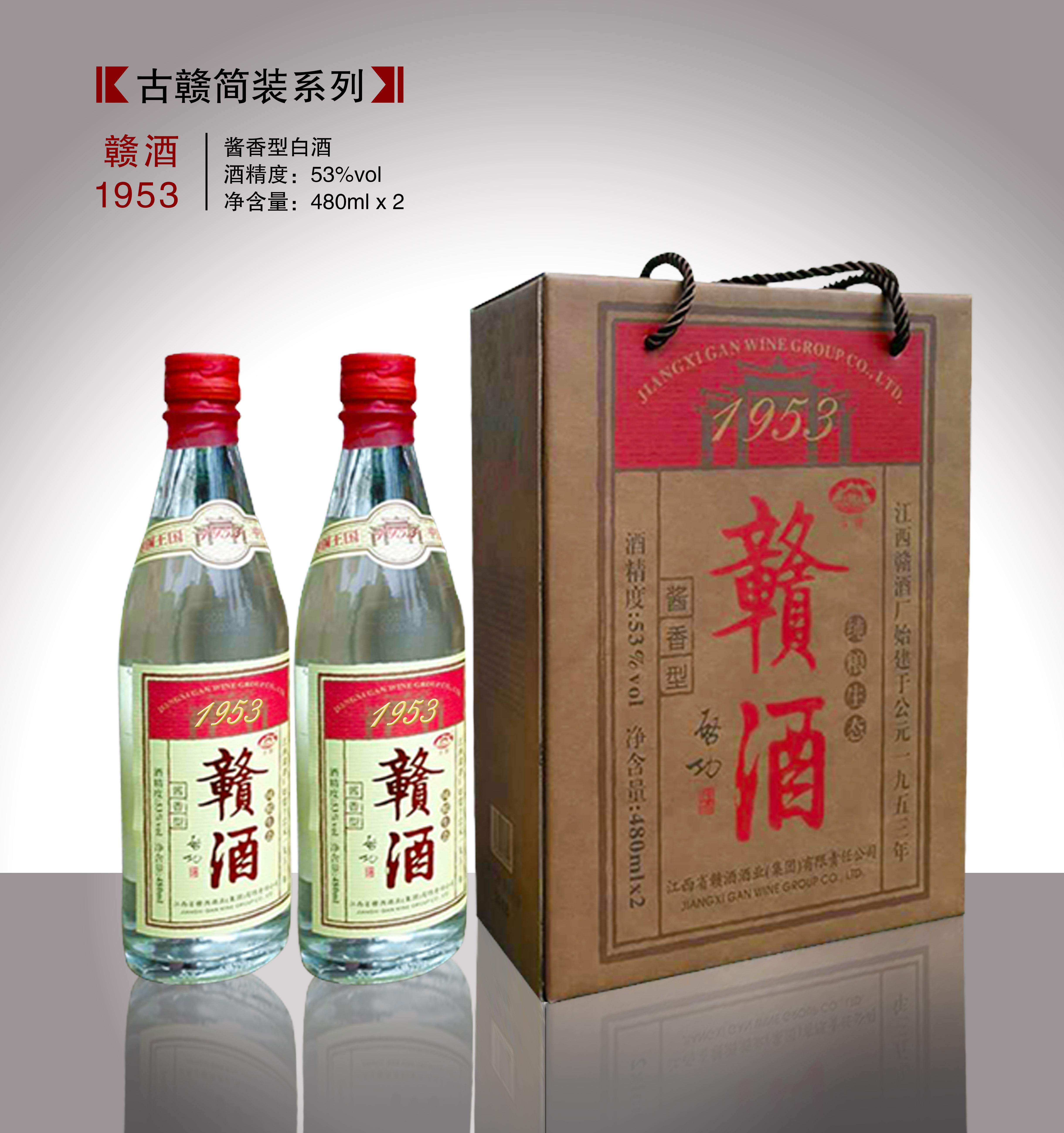 贛酒1953(光瓶)