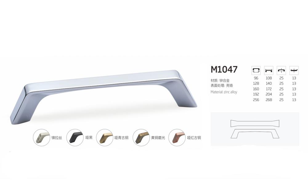 M1047