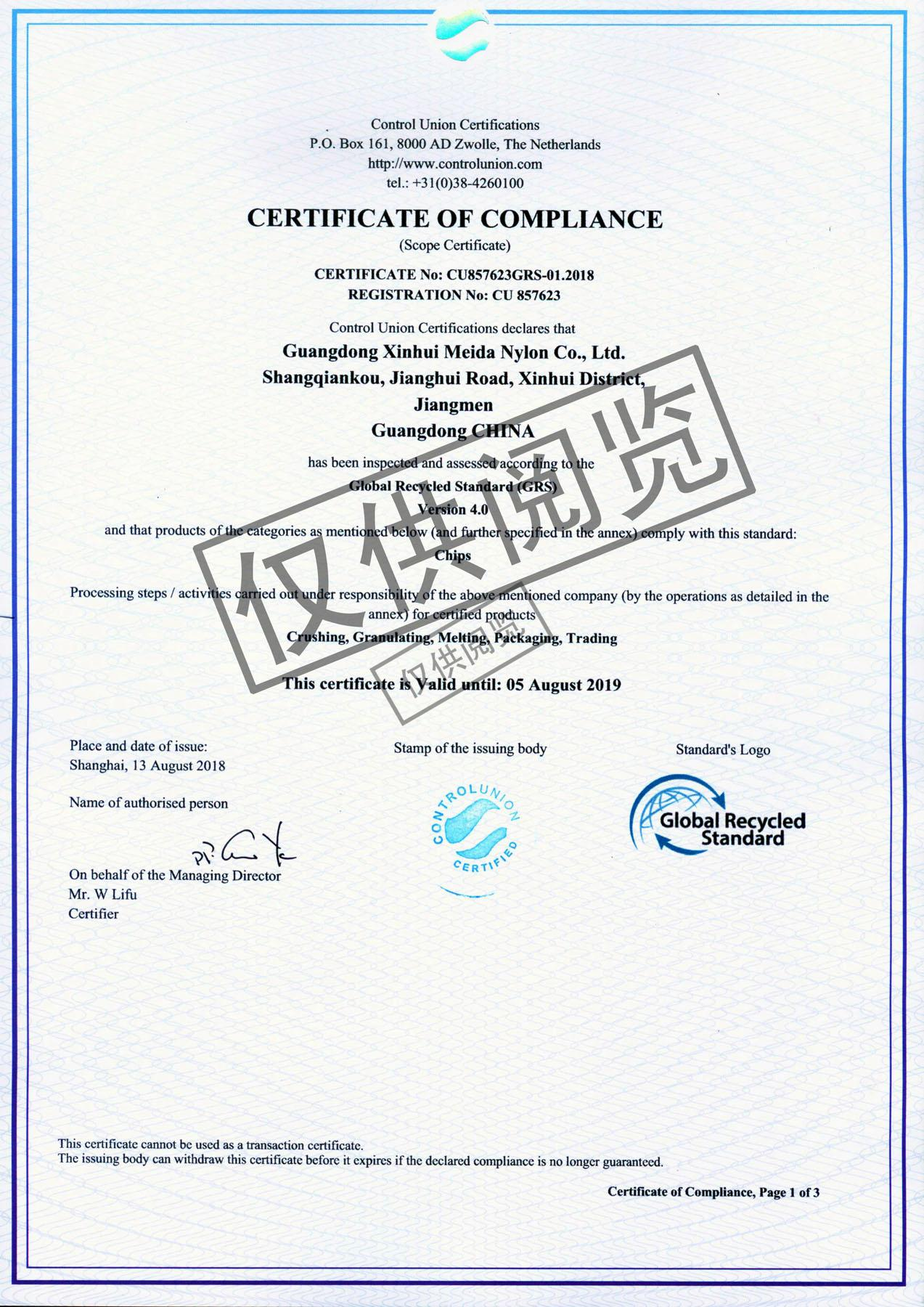Meida certification