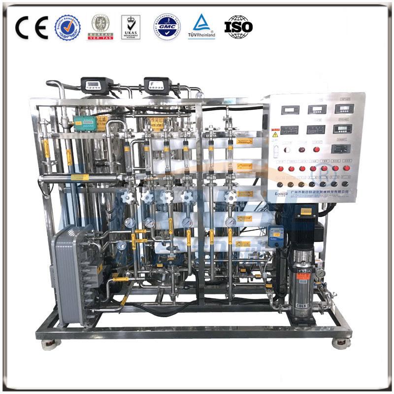 500L/h二级反渗透+EDI(高配一体机)