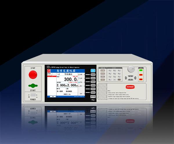 程控泄漏電流測試儀 CS9975W