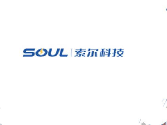 江蘇索爾新能源科技股份有限公司