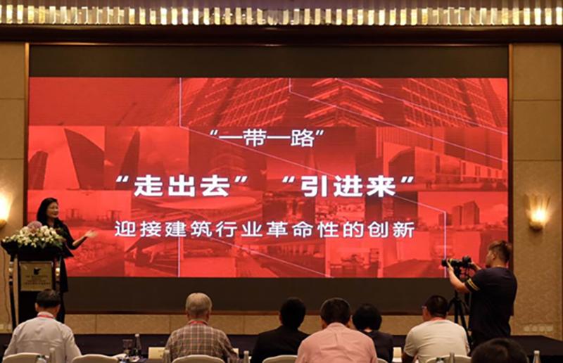 杨总受邀参加上海城市建设创新发展论坛