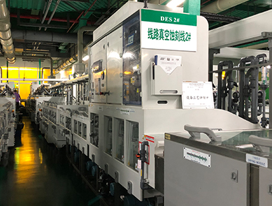 DES (Development etching stripping line)
