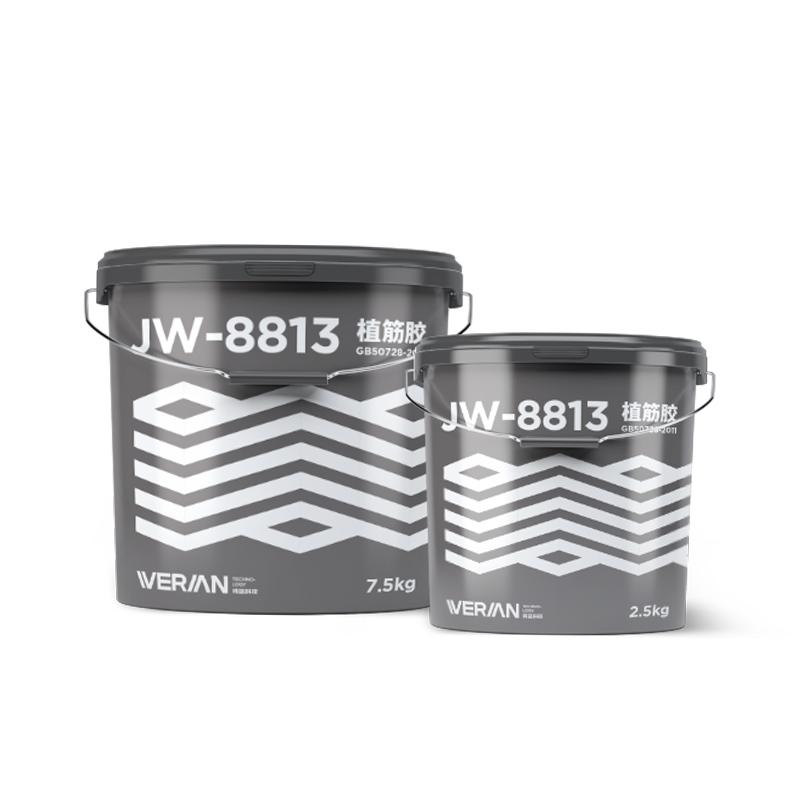 JW-8813植筋膠