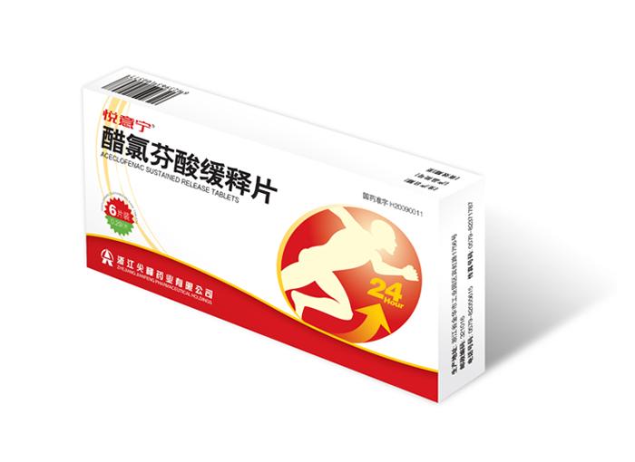 醋氯芬酸緩釋片