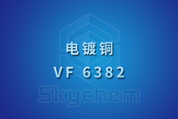 VF 6382