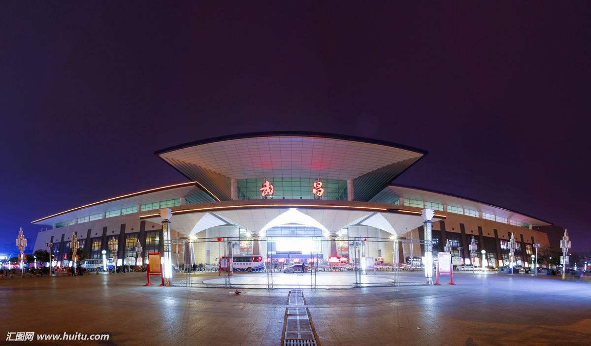武漢武昌火車站