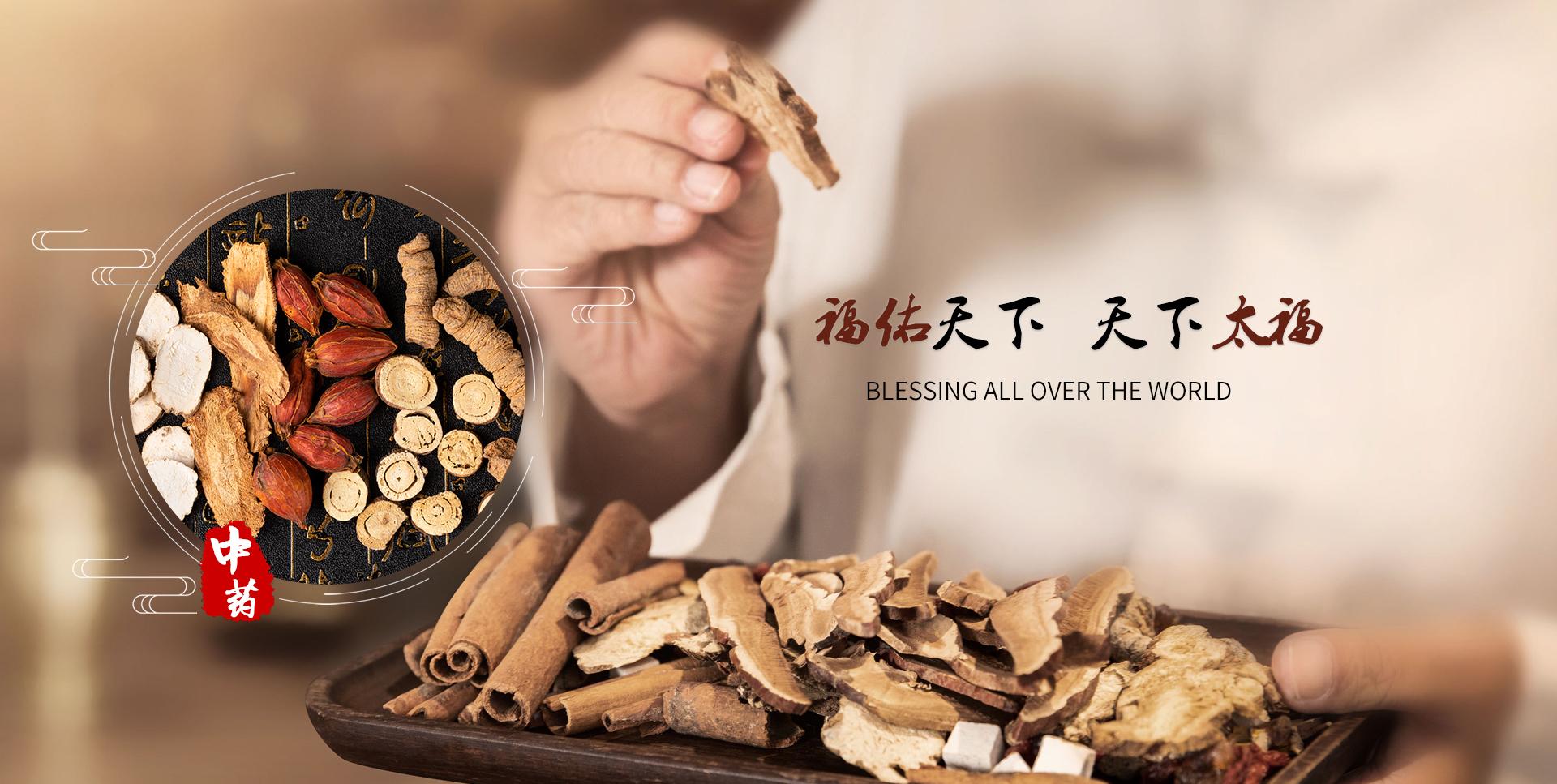 武漢太福制藥有限公司