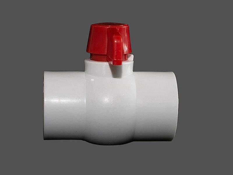 PPR塑料热熔球阀