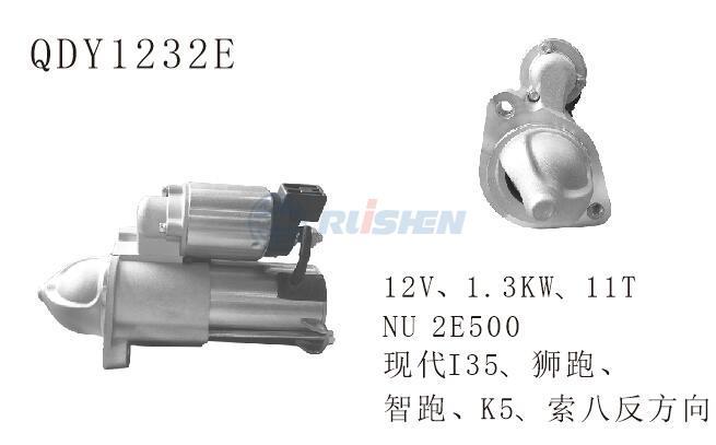 型号:QDY1232E