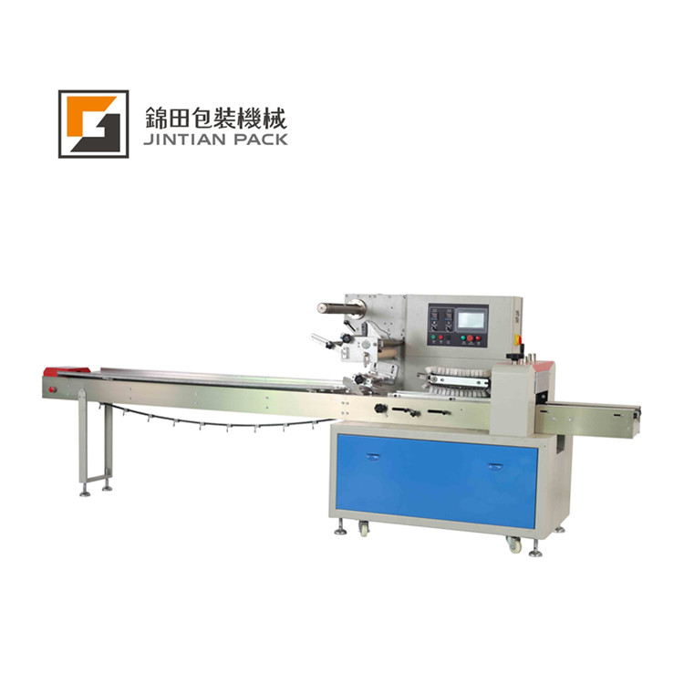 JT-250B/D Pillow Packing Machine