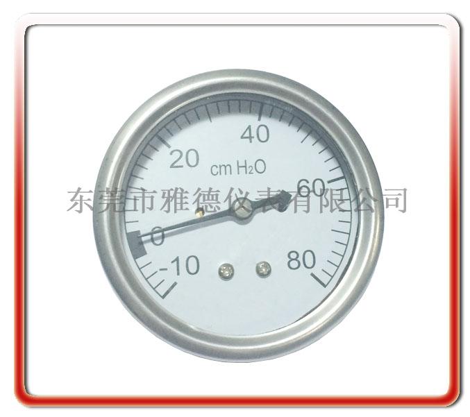 60MM軸向帶支架醫用微壓表