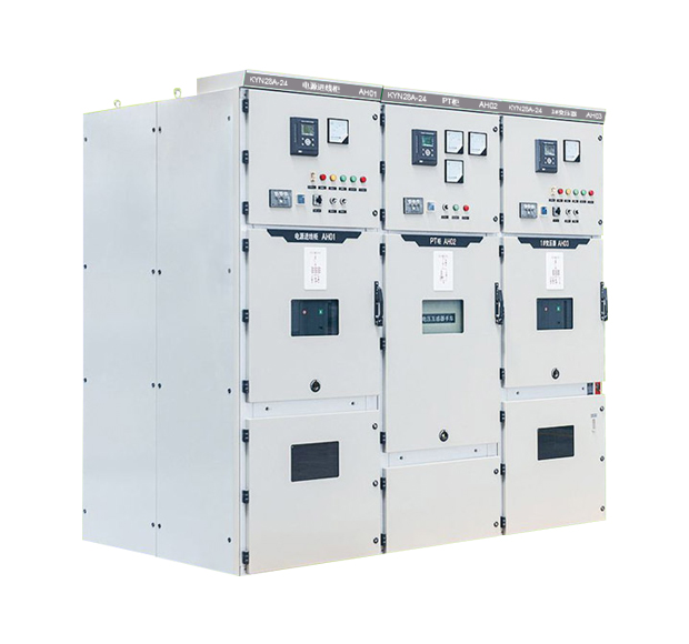 KYN28-24 鎧裝移開式交流金屬封閉開關設備