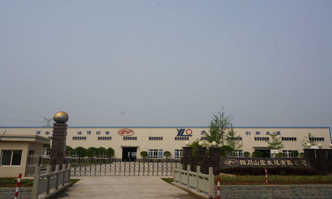 New factory site(---Running---)